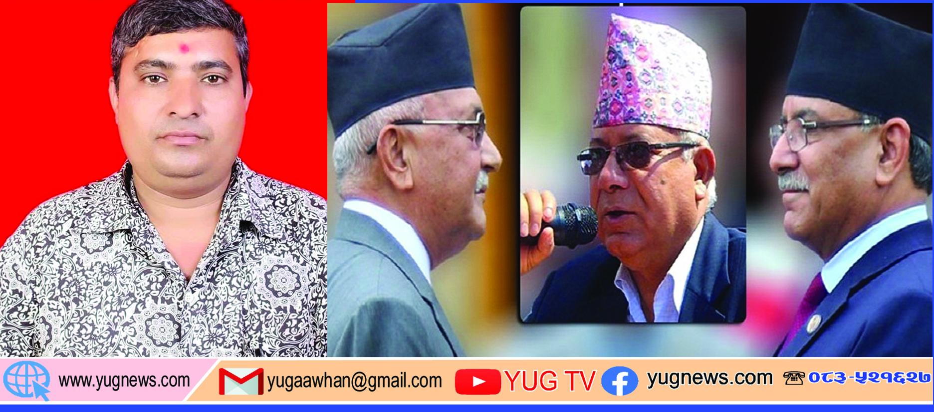 नेता माधब नेपाललाई कार्यकर्ताको खुल्ला पत्र