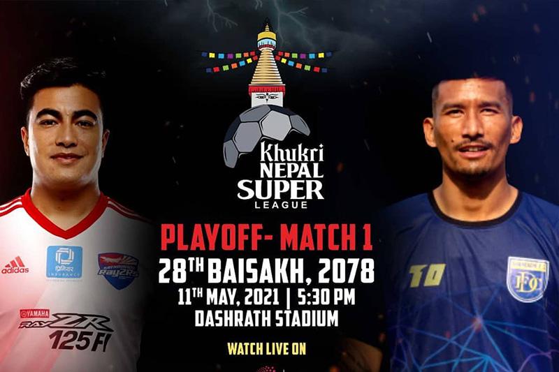 नेपाल सुपर लिगको पहिलो प्लेअफ आज, विजेता टिम फाइनलमा पुग्ने