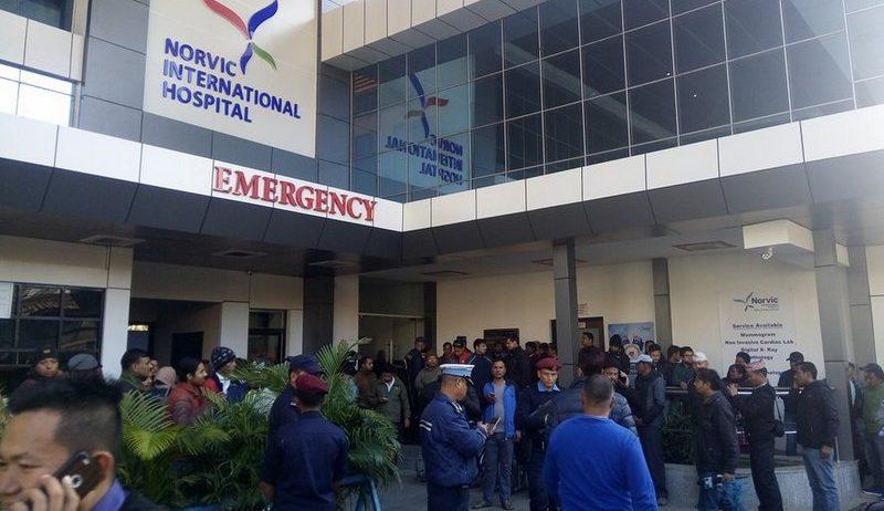 आइपिओ जारी गर्ने नर्भिक अस्पतालको तयारी