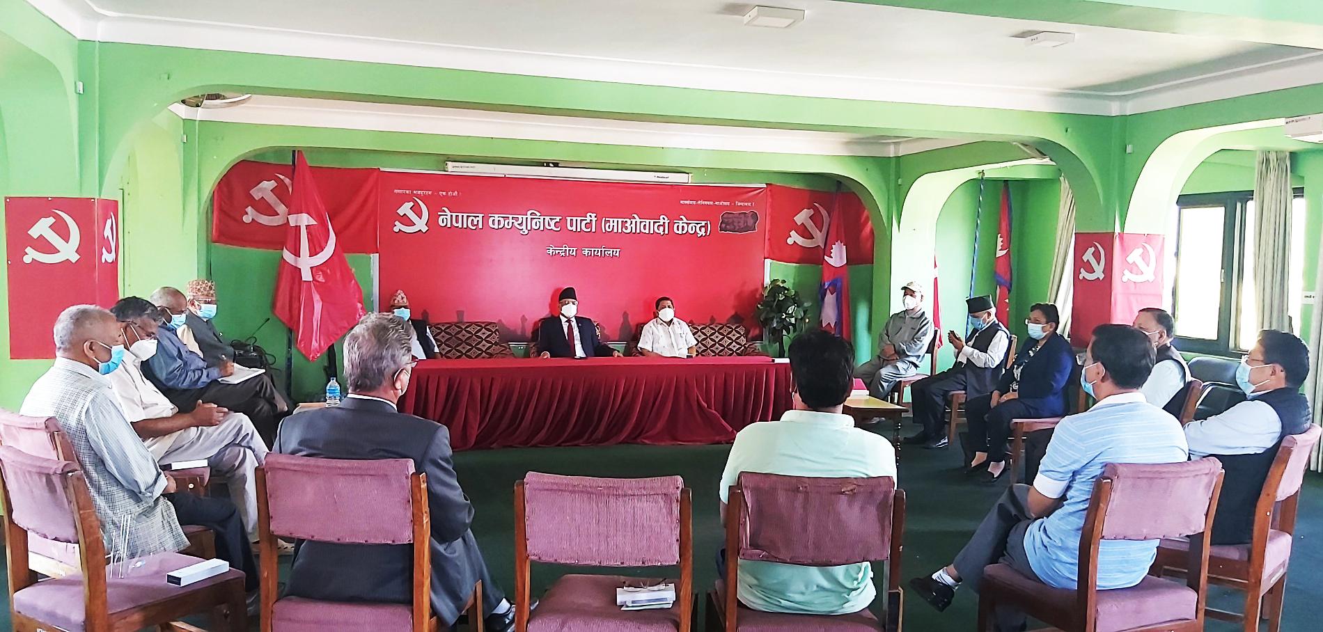 मन्त्रीको टुंगो लगाउन माओवादीको स्थायी कमिटी बैठक बस्दै